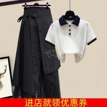 Cosplay women's wear Other women's wear goods in stock Over 14 years old Seven days no reason to return, black skirt + white coat, black skirt, white coat, green coat, black skirt + green coat Animation, original S,M,L,XL other See the details