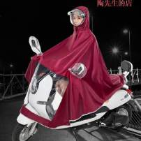 Poncho / raincoat oxford  XXXXL adult 1 person routine other Motorcycle / battery car poncho See description Solid color