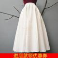 Cosplay women's wear Other women's wear goods in stock Over 14 years old Seven days no reason to return, white Animation, original One week's advance sale, 5% off the reservation