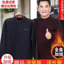 T-shirt / sweater Others Fashion City thickening Socket Crew neck Long sleeves winter easy 2020 leisure time Business Casual old age routine Solid color No iron treatment wool blend  Hot drilling 30% and below