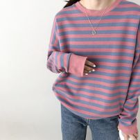 Nursing clothes Average size Other / other Socket Spring autumn winter Long sleeves Versatile Sweater stripe dropdown  cotton
