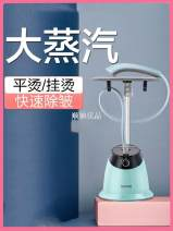 Hanging ironing machine Other / other Light green, grass green 1.6L 2000W Vertical hanging ironing machine Third gear temperature regulation Yes other