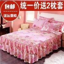 Bed skirt 2 pillowcases for bed skirt 1.2x2m, 2 pillowcases for bed skirt 1.5X2m, 2 pillowcases for bed skirt 1.8x2m, 2 pillowcases for bed skirt 1.8x2.2m and 2 pillowcases for bed skirt 2x2.2m cotton Other / other Plants and flowers First Grade H33863