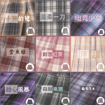 skirt Autumn 2020 XS,S,M,L,XL,XXL Forest letter, forest letter flat angle, forest letter long handle, forest letter no tie, long sleeve shirt, short sleeve shirt Short skirt Pleated skirt Letter from the forest Paul Baqi Fold, contrast