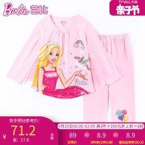 Home suit Barbie / Barbie 110cm 120cm 130cm 140cm 150cm 160cm Pink Four seasons female Cotton 95% polyurethane elastic fiber (spandex) 5% 3 years old, 4 years old, 5 years old, 6 years old, 7 years old, 8 years old, 9 years old, 10 years old, 11 years old, 13 years old, 14 years old cotton Class B