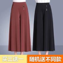 Casual pants Sleeve red (High Waist Wide Leg Pants), black (High Waist Wide Leg Pants), green (High Waist Wide Leg Pants), black (High Waist Wide Leg Pants) no pocket, black shorts [style 2] M,L,XL Ninth pants Wide leg pants High waist Versatile routine 91% (inclusive) - 95% (inclusive) ktk Su qianya