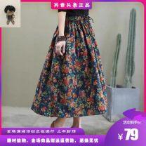 skirt Spring 2021 M suggests 90-105 kg, l 105-115 kg, XL 115-130 kg, 2XL 130-145 kg, 3XL 145-165 kg longuette commute A-line skirt Solid color Type A 71% (inclusive) - 80% (inclusive) knitting cotton