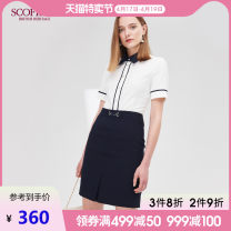 skirt Summer of 2019 155 160 165 170 175 Navy Blue Short skirt commute Natural waist A-line skirt Solid color 30-34 years old SFWH92501M More than 95% SCOFIELD polyester fiber lady Polyester 100% Same model in shopping mall (sold online and offline)