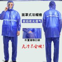 Poncho / raincoat Plastic M,L,XL,XXL adult 1 person thick Other / other like a breath of fresh air