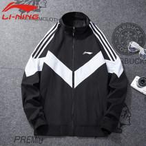 Customized sweater M,L,XL,XXL,XXXL,4XL White, black Ling / Li Ning
