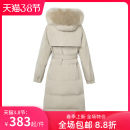 Down Jackets Winter 2020 Other / other Black, yellow, khaki, off white, milk tea S (recommended 90-115 kg), m (recommended 115-130 kg), l (recommended 130-145 kg), XL (recommended 145-160 kg), 2XL (recommended 160-180 kg) White duck down 50% Bandage, zipper, hair collar