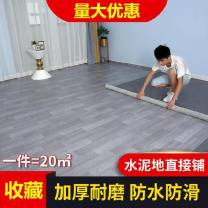 Floor leather (PVC floor) 1㎡ Other / other Coil material Others Multilayer composite See description