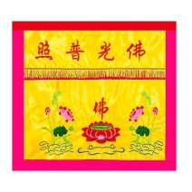 tablecloth 1m, 1.2m, 1.5m, 2m, 2.5m, 3M, 3.5m, red 3M Height: 1 meter cloth Simple and modern Plants and flowers Other / other