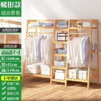 Coat rack adult Other / other assemble no See description bamboo Simple and modern Disassembly Support structure Wood technology Zhejiang Province other