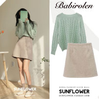 Fashion suit Winter 2016 S,M,L,XL Coffee skirt, grey skirt, blue sweater, green sweater 18-25 years old 96% and above