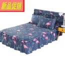 Bed skirt Others Flamingo, lovely cat, dream come true, feather Xiaoxiao, ELO cherry blossom, Lugang Town, Xiali manor, yunduoduo, manmanhua language, Mulan Qinzi, midnight singing, tender memories, her favorite, happy notes, Huameng Yiren Other / other Plants and flowers Qualified products NMv