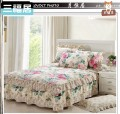 Bed skirt cotton Other / other Plants and flowers First Grade J14778