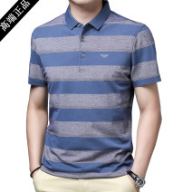 T-shirt Fashion City Armani male thin Short sleeve Lapel easy business affairs summer Cotton 100% middle age routine Business Casual Bead mesh 2021 stripe Embroidered logo Cotton ammonia Brand logo Non iron treatment International brands 165,170,175,180,185,190 Blue, red