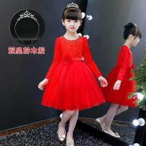 Dress female Other / other 100cm,110cm,120cm,130cm,140cm,150cm,160cm Other 100% Solid color other A-line skirt Three months, 12 months