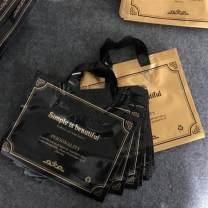 Gift bag / plastic bag Height 45 * width 53 + bottom width 5 Dark green in fashion horizontal version, black in fashion, gold in fashion, dark gray vertical version, simple fashion black 50 / pack Other / other