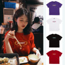 T-shirt White, black, purple, red S,M,L,XL Summer 2021 Short sleeve Crew neck easy Regular routine commute cotton 96% and above Korean version youth Letters, solid color NERDY NY001