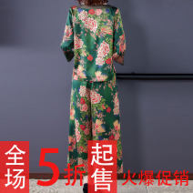 Middle aged and old women's wear Spring 2021 Flower color, green flower L,XL,XXL,XXXL,4XL leisure time suit easy Two piece set Flower and bird pattern Socket Crew neck Ninth pants