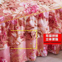 Bed skirt 120cmx200cm single bed skirt, 150cmx200cm single bed skirt, 180cmx200cm single bed skirt, 200cmx220cm single bed skirt, 180cmx220cm single bed skirt cotton Other / other Plants and flowers Qualified products