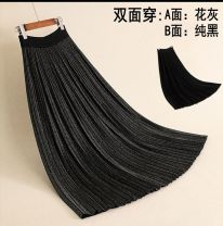 Parcel bag / woven bag Wear grey and pure black on both sides, camel and pure coffee on both sides, blue and Navy on both sides, caramel red and pure black on both sides, bright silver on one side, bright gold on one side and bright green on one side One size 75 long calf