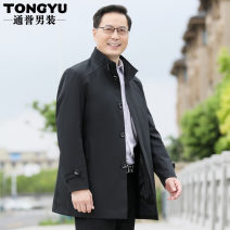 Windbreaker Ty577 black ty577 Khaki Tongyu Business gentleman 170/M 175/L 180/XL 185/2XL 190/3XL 195/4XL Single breasted Medium length easy Other leisure middle age stand collar Business Casual TY-577 Polyester 100% Solid color No iron treatment Side seam pocket Button decoration Spring 2021