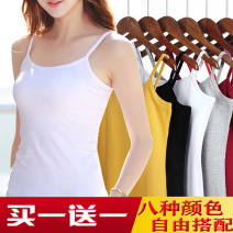 Sling / vest / T-shirt M [70-105 kg], l [105-120 kg], XL [120-140 kg] female Atelier intimo / cyan lattice polyester fiber - Simplicity summer Composite fabric Hollowing out