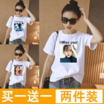 T-shirt S,M,L,XL,2XL Summer 2021 Short sleeve Crew neck easy routine commute other 86% (inclusive) -95% (inclusive) 18-24 years old Korean version originality Letters, characters IEF / aiyifu D003 printing