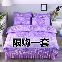 Bed skirt Three piece 1.2m bed set (quilt cover 150x200), four piece 2.0m bed set (quilt cover 200x230), four piece 1.8m bed set (quilt cover 200x230), four piece 1.5m bed set (quilt cover 200x230) cotton Other / other Plants and flowers First Grade