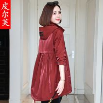Other outdoor clothing Other / other female PRF19C1966ZF See description M,L,XL,2XL,3XL Golden yellow, jujube red, light blue 201-500 yuan