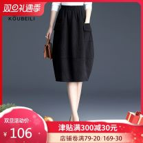 skirt Winter 2020 19/S,20/M,21/L,22/XL,23/XXL,24/3XL,25/4XL Dark grey silver bar Middle-skirt commute High waist Flower bud skirt Solid color Type O QZ9009 51% (inclusive) - 70% (inclusive) other Other / other Viscose Pleats, folds, pockets, stitching Korean version