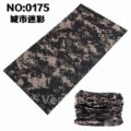 Headscarf / ear cover China male Other / other Beach, cycling, cross-country, mountaineering, rock climbing, skiing, tourism Summer 2015