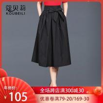 skirt Summer of 2018 18/XS,19/S,20/M,21/L,22/XL,23/XXL,24/3XL,25/4XL Black, khaki, dark blue Mid length dress commute High waist Pleated skirt Solid color Type A QZ3489 51% (inclusive) - 70% (inclusive) other Other / other cotton Bowknot, tuck, fold, pocket, lace, strap, zipper Korean version
