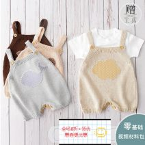 Wool Cotton thread Hand knitting other other QBZDIY00109
