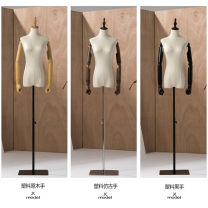 Fashion model Jiangsu Province Other / other other Others Korean style WYMT0011 other rotate Official standard