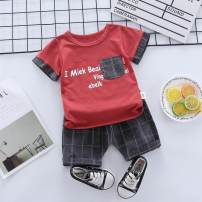 Outdoor casual suit Tagkita / she and others children Under 50 yuan sixty-nine point eight zero 80cm,90cm,100cm,110cm summer