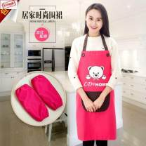 apron Brown, big red, black with big red, black with rose red, rose red, big red + sleeve, coffee with sleeve, black with big red + sleeve, black with rose red + sleeve, rose red + sleeve Sleeveless apron waterproof Korean version other Household cleaning Average size O66787 Other brands