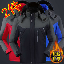pizex male Other / other other other Under 50 yuan Black + [socks, red + [socks, blue + [socks, army green + [socks, socks, 1 pair] L,XL,4XL,5XL,XXL,XXXL Winter, autumn Waterproof, windproof, breathable and warm Autumn 2020 Outing, camping, mountaineering China Make old, fold Travel outdoors routine