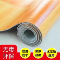 Floor leather (PVC floor) 1㎡ Other / other Coil material Others Multilayer composite See description Less than 2mm