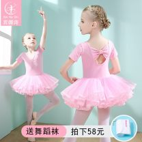 Children's performance clothes female Other / other Class B practice 2, 3, 4, 5, 6, 7, 8, 9, 10, 11, 12, 13, 14 years old