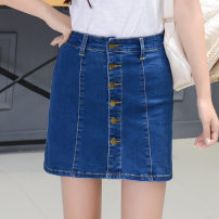 skirt Summer 2021 XL,S Light blue, dark blue longuette Versatile A-line skirt Solid color 18-24 years old DQ119 51% (inclusive) - 70% (inclusive) brocade Ese · Y / Yiyang cotton Stitching, making old, three-dimensional decoration