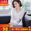 Lace / Chiffon Summer 2021 Black, white Long sleeves Sweet Socket singleton  easy V-neck Solid color 30-34 years old 30% and below silk Ruili