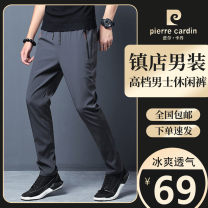 Casual pants Pierre Cardin / Pierre Cardin Youth fashion 8021 - black, 8021 - grey, 8021 - Blue thin trousers Other leisure easy High shot summer youth tide 2021 High waist Straight cylinder Haren pants pocket washing Solid color nylon nylon International brands
