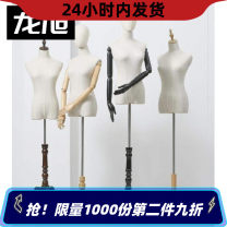 Fashion model Jiangsu Province other Support structure European style character Up and down Set meal 1