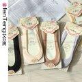 Socks / base socks / silk socks / leg socks female Effinten Average size Pink 1 pair (ice boat socks), gray 1 pair (ice boat socks), deep skin 1 pair (ice boat socks), black 1 pair (ice boat socks) 1 pair Solid color