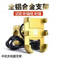 Bicycle mobile phone rack abay H20878