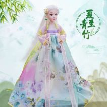 Doll / accessories 3, 4, 5, 6, 7, 8, 9, 10, 11, 12, 13, 14, 14 and above parts Other / other China Only clothes without dolls and others, simple (DOLL + clothes + headdress), box (DOLL + clothes + color box) currency other